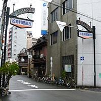 makiko_panda